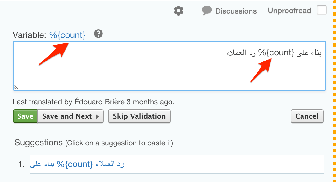 Frequently Asked Questions about WebTranslateIt